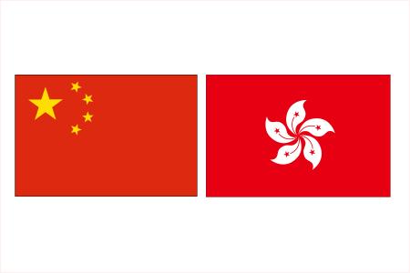 香港・北京・天津国際研修プロジェクト