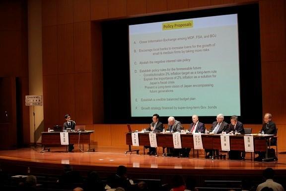 商学研究科シンポジウム 「Central Banking & Monetary Policy: The Global Economy & Japan (中央銀行行動と金融政策:世界経済と日本) 」