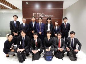 JETRO・ニューヨーク事務所