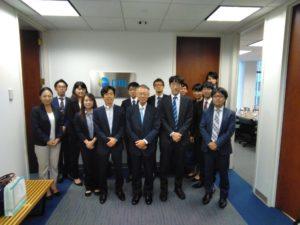 日本政策投資銀行ニューヨーク事務所